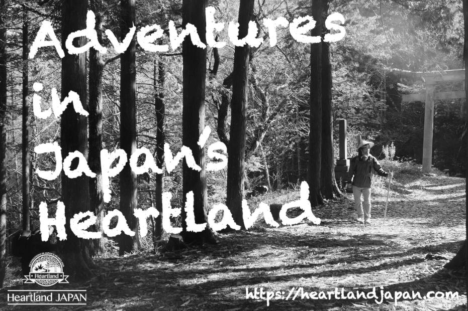 Adventures in Japan's Heartland